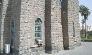 alharam view